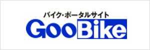 Goobikeウェブサイトへ
