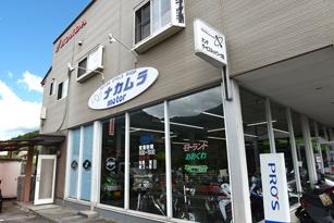 ナカムラmotor店舗