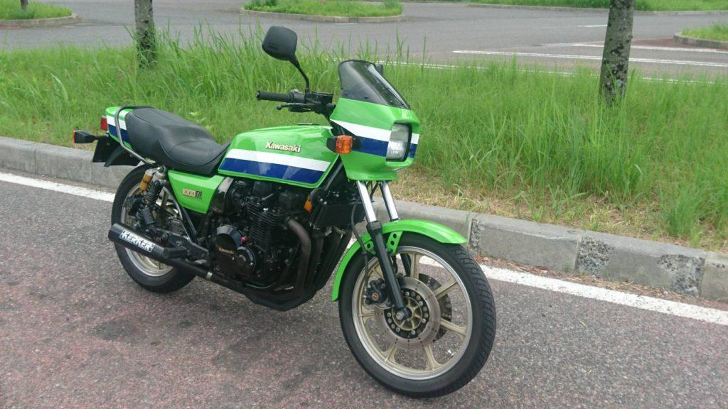 X1000R